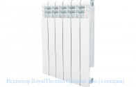 Радиатор RoyalThermo Optimal 500 (1 секция)