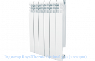 Радиатор RoyalThermo Optimal 350 (1 секция)