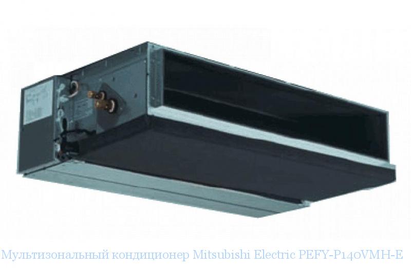 Mitsubishi electric pefy кондиционеры
