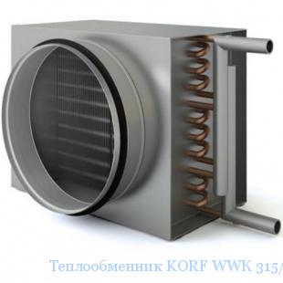 Уплотнения теплообменника Tranter GX-205 N Якутск