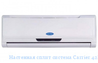 Настенная сплит система Carrier 42LUV/38LUVH034K