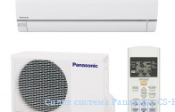 Сплит система Panasonic CS-HE7QKD