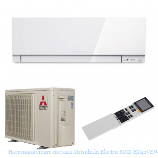 Настенная сплит система Mitsubishi Electric MSZ-EF42VEW / MUZ-EF42VE